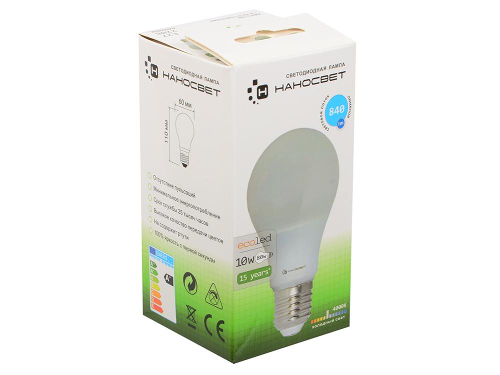 Светодиодная лампа НАНОСВЕТ E27/827 EcoLed L163 10Вт, шар, 840 лм, Е27, 4000К, Ra80 энергосберегающая лампа наносвет l251 e14 840 ecoled
