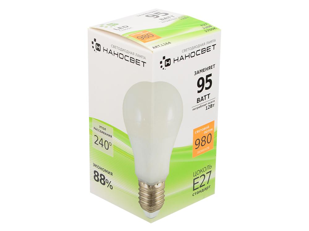 Светодиодная лампа НАНОСВЕТ E27/827 EcoLed L164 12Вт, шар, 980 лм, Е27, 2700К, Ra80 энергосберегающая лампа наносвет l251 e14 840 ecoled