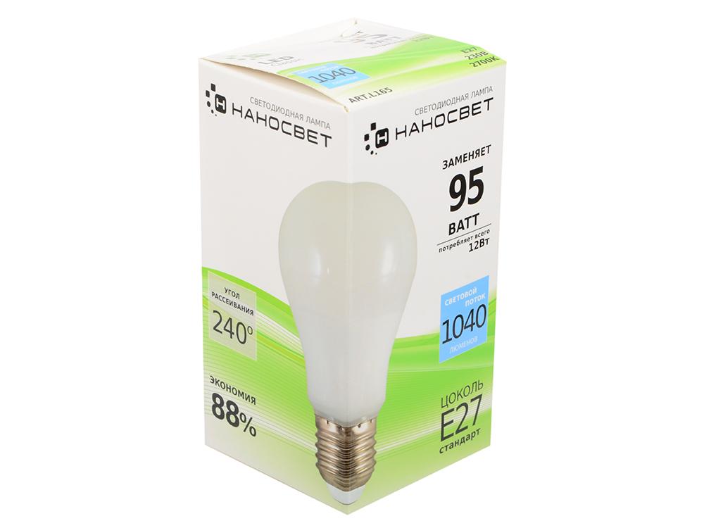 Светодиодная лампа НАНОСВЕТ E27/827 EcoLed L165 12Вт, шар, 1050 лм, Е27, 4000К, Ra80 энергосберегающая лампа наносвет l251 e14 840 ecoled