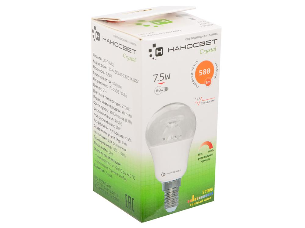 Светодиодная лампа НАНОСВЕТ E14/827 Crystal L236 диммируемая 7.5Вт, шар, 580 лм, Е14, 2700К, Ra80