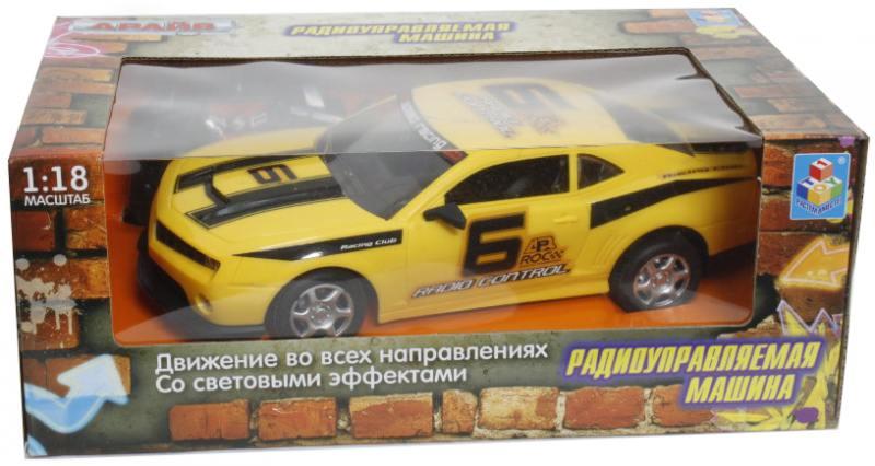 Машинка на радиоуправлении 1toy Драйв желтый от 3 лет пластик