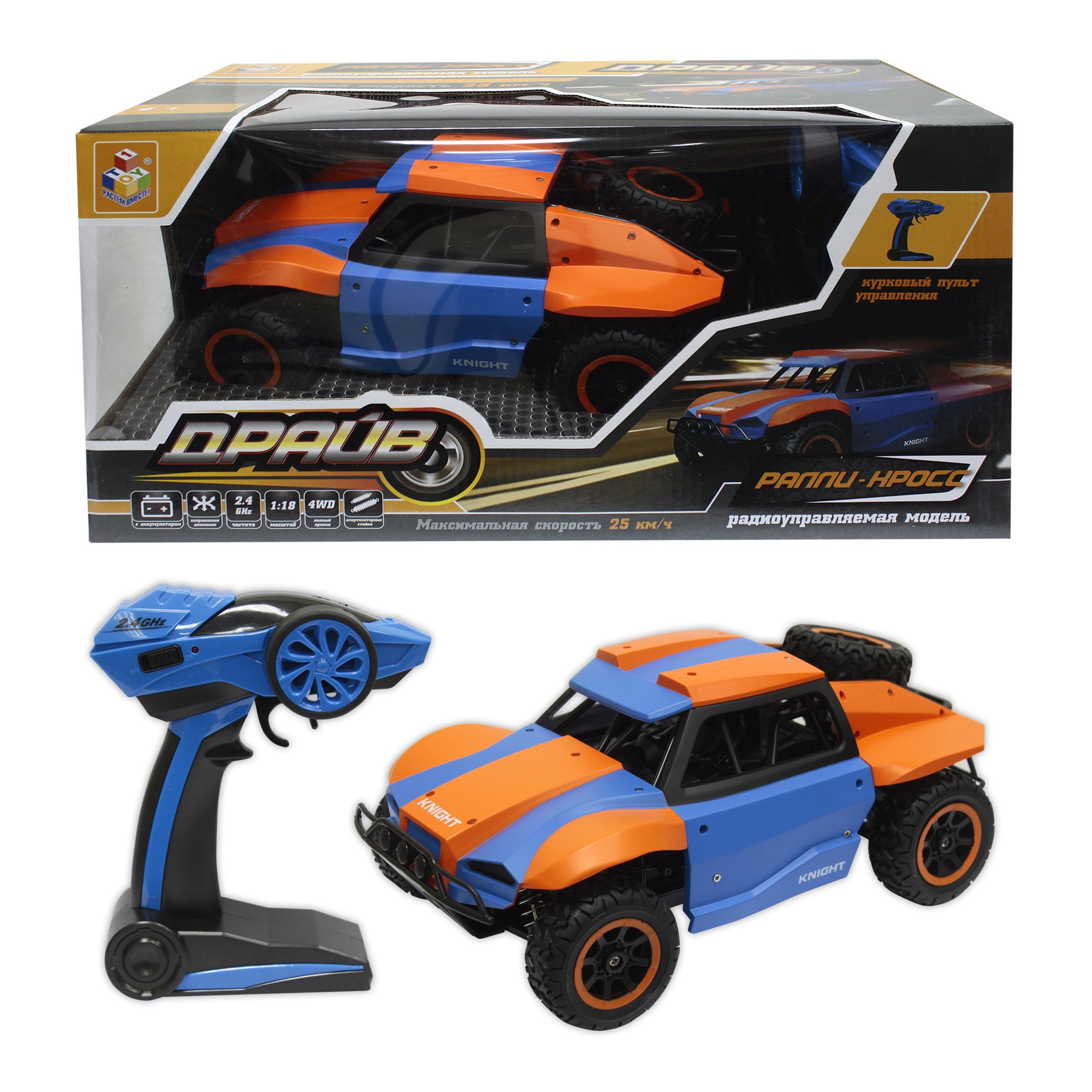1toy Драйв, раллийная машина на р/у, 2,4GHz, 4WD, масштаб 1:18, скорость до 25км/ч, курковый пульт, 8887856109697 1toy раллийная машина на р у
