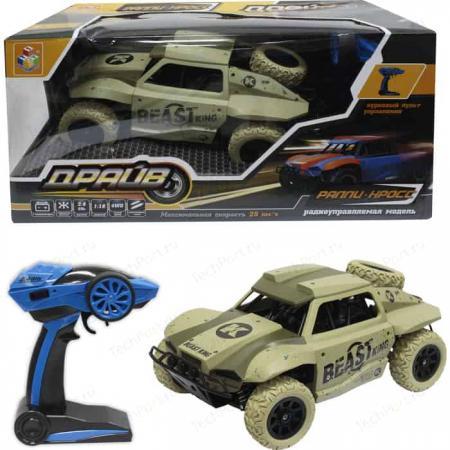 1toy Драйв, раллийная машина на р/у, 2,4GHz, 4WD, масштаб 1:18, скорость до 25км/ч, курковый пульт, 8887856109703 1toy раллийная машина на р у 1toy драйв 1 18 серая