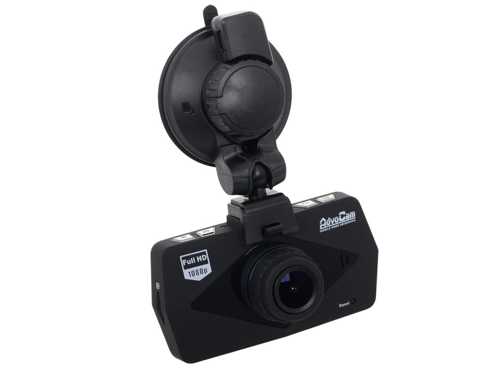 Видеорегистратор AdvoCam FD BLACK автомобильный видеорегистратор advocam fd black