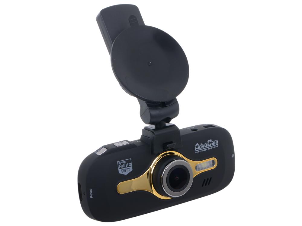 Видеорегистратор AdvoCam FD8 PROFI GOLD-GPS
