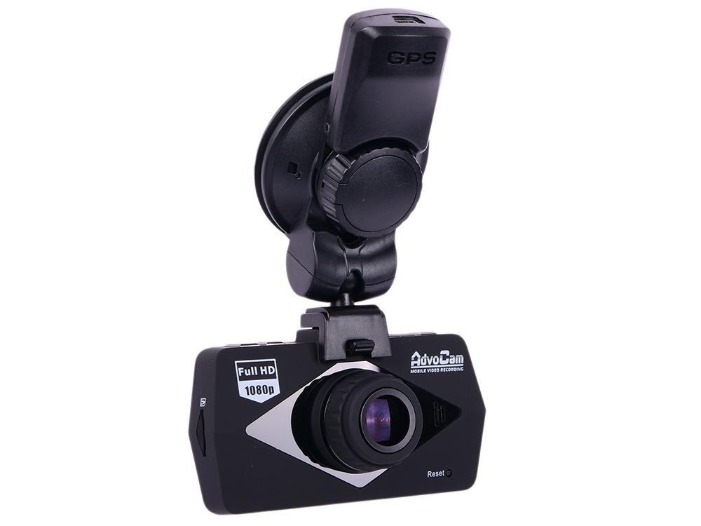 Автомобильный Видеорегистратор AdvoCAM-FD Black II GPS+ГЛОНАСС стоимость