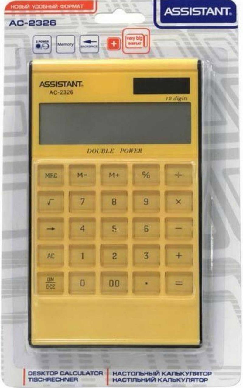 Калькулятор настольный Assistant AC-2326 12-разрядный AC-2326Yellow калькулятор настольный assistant ac 2341 12 разрядный ac 2341