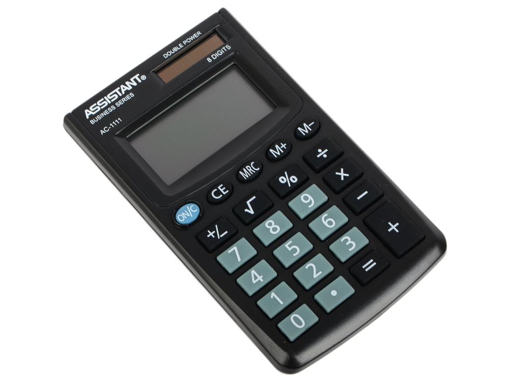 Калькулятор карманный Assistant AC-1111 8-разрядный калькулятор настольный assistant ac 2132 8 разрядный ac 2132