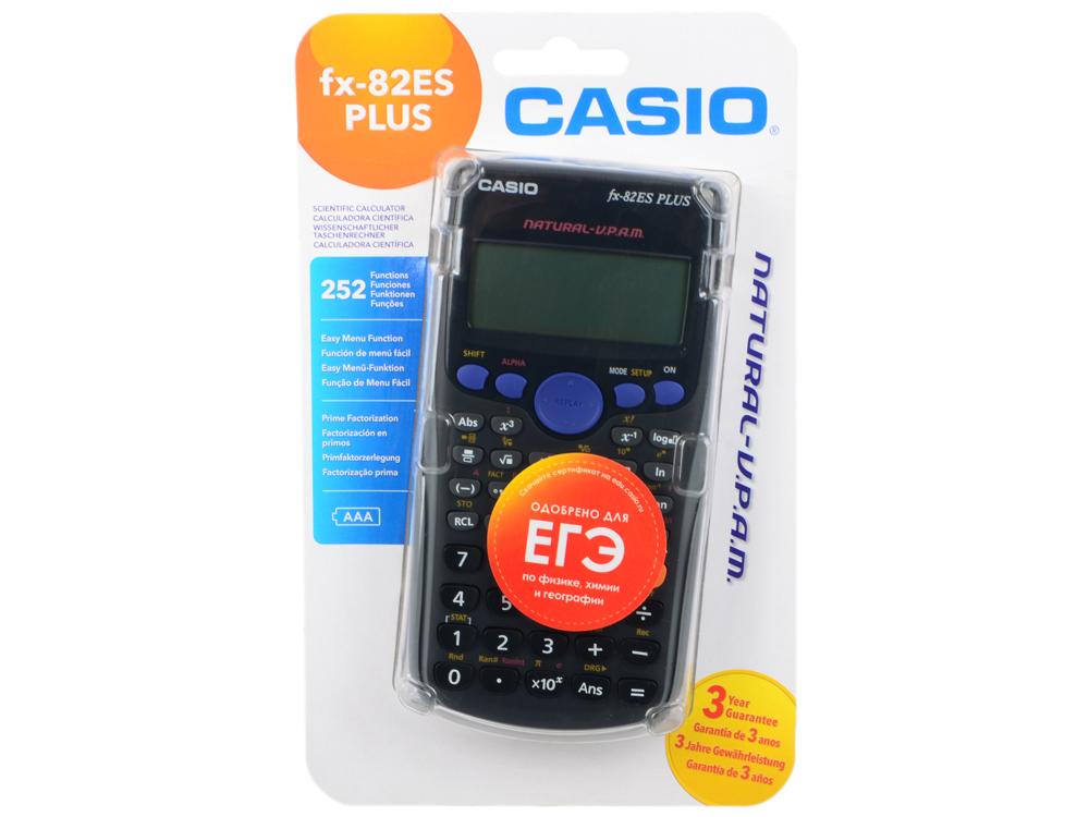 Калькулятор Casio FX-82ESPLUS питание от батареи 10+2 разряда научный 252 функций черный калькулятор casio fx 991esplus 10 2 разрядный серый