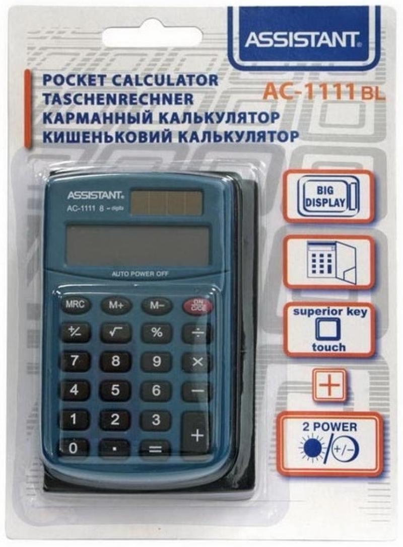 Калькулятор карманный Assistant AC-1111BL 8-разрядный AC-1111Blue калькулятор карманный assistant ac 1203 10 разрядный ac 1203