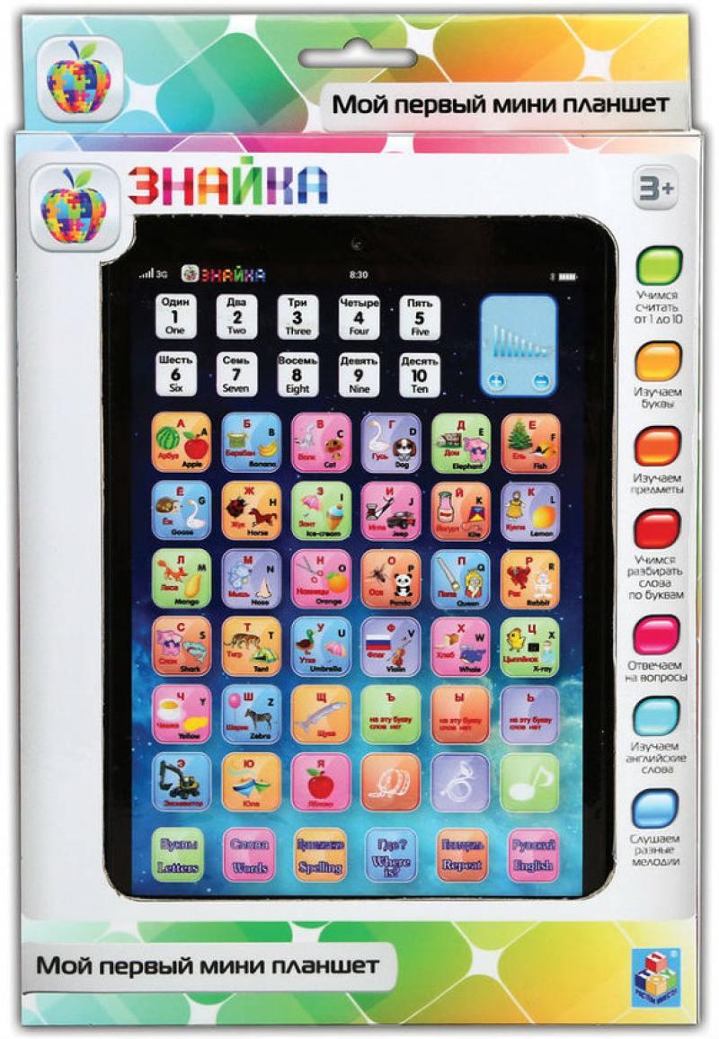 Обучающий мини планшет 1 Toy двуязычный интерактивный Знайка детские компьютеры s s обучающий интерактивный планшет живой календарь