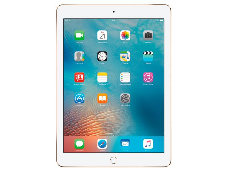 Планшет Apple iPad Pro 9.7