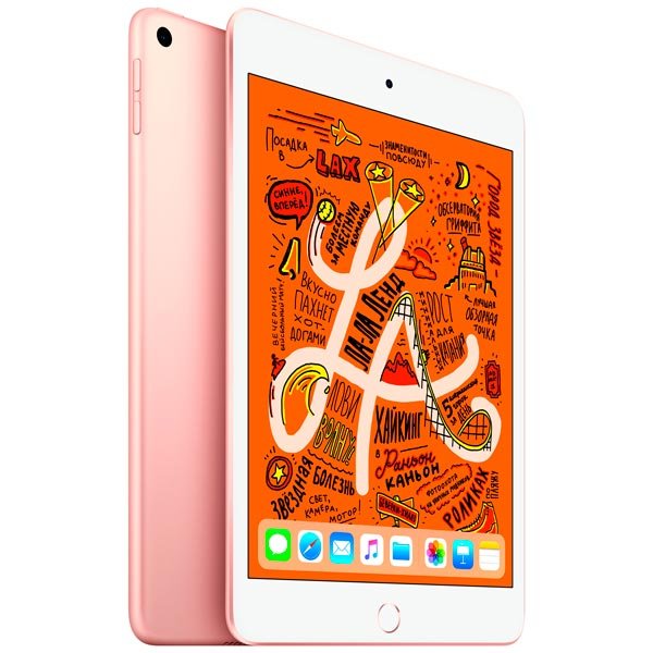 Планшет Apple iPad mini Wi-Fi+Cellular 256GB 7.9