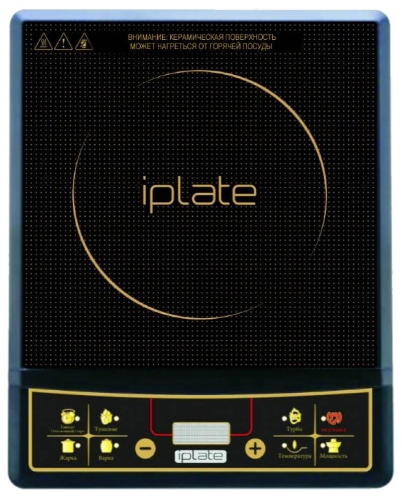 купить Электроплитка Iplate YZ-T18 индукционная по цене 1990 рублей
