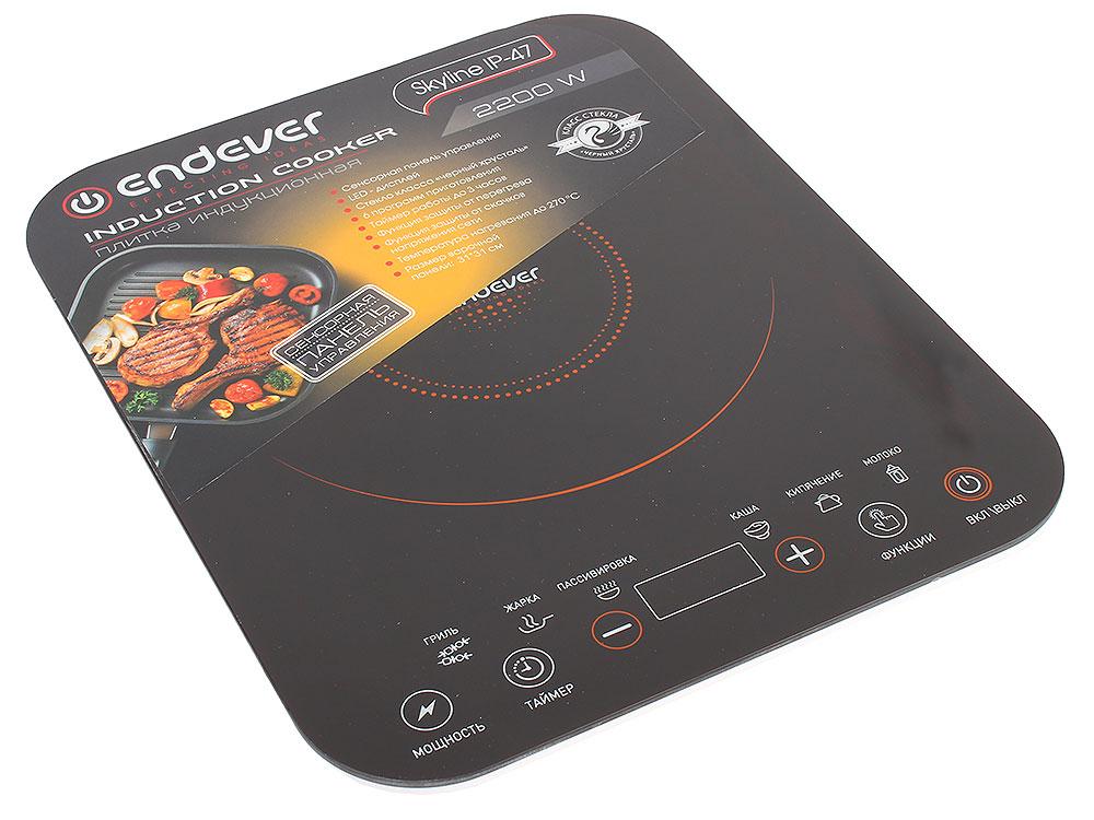 Плитка индукционная Endever Skyline IP-47 Черная, 2200Вт, Сенсорное упр., 1 конфорка
