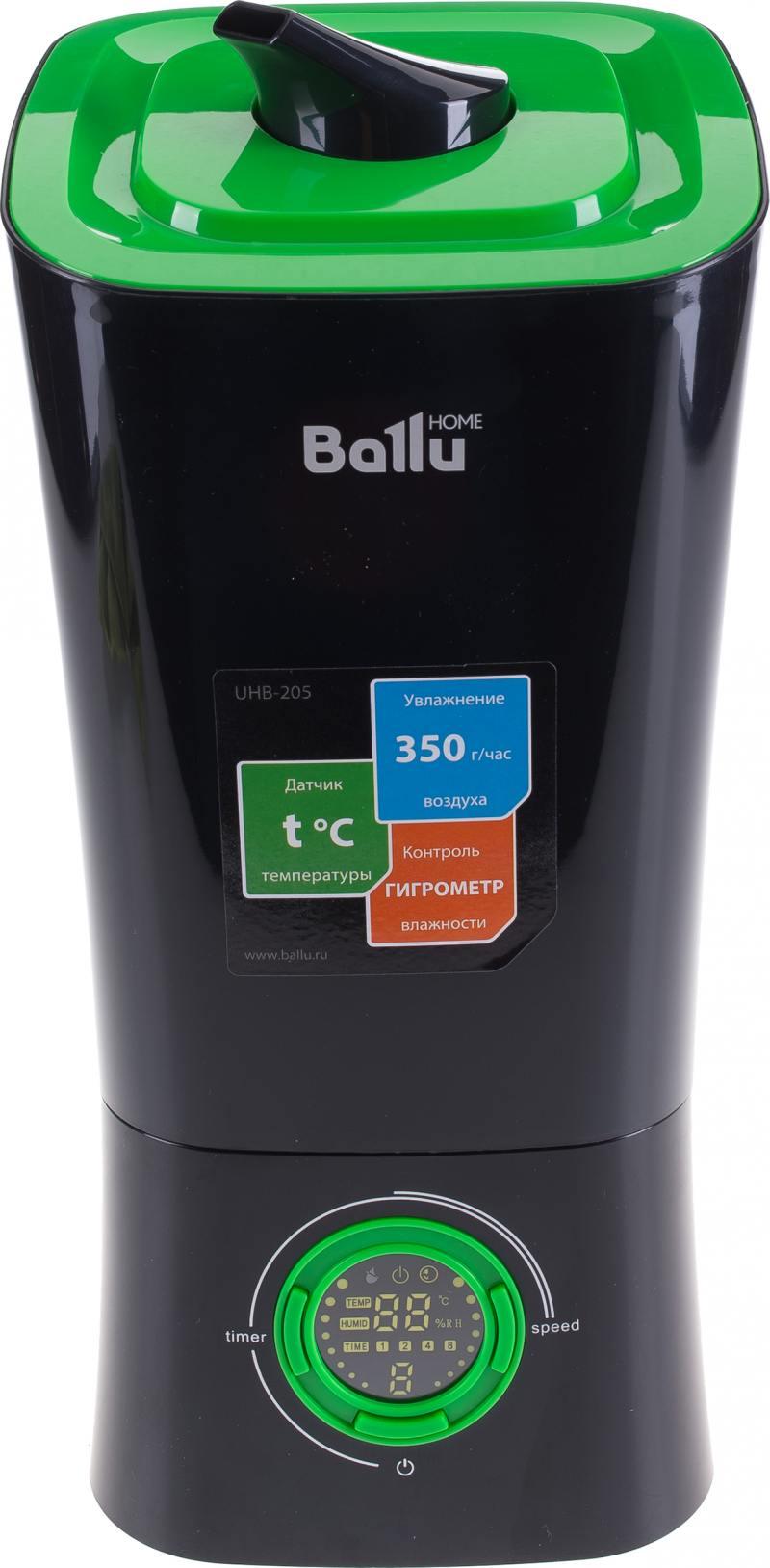 Увлажнитель воздуха BALLU UHB-205 зелёный чёрный