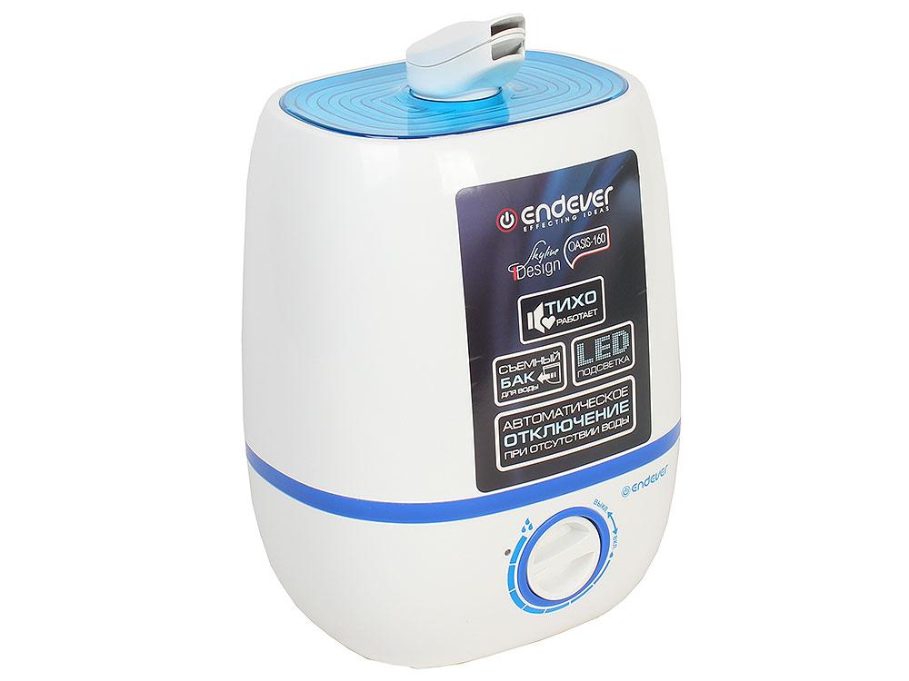 Увлажнитель воздуха Endever Oasis 160, белый-синий очиститель и увлажнитель воздуха endever oasis 160