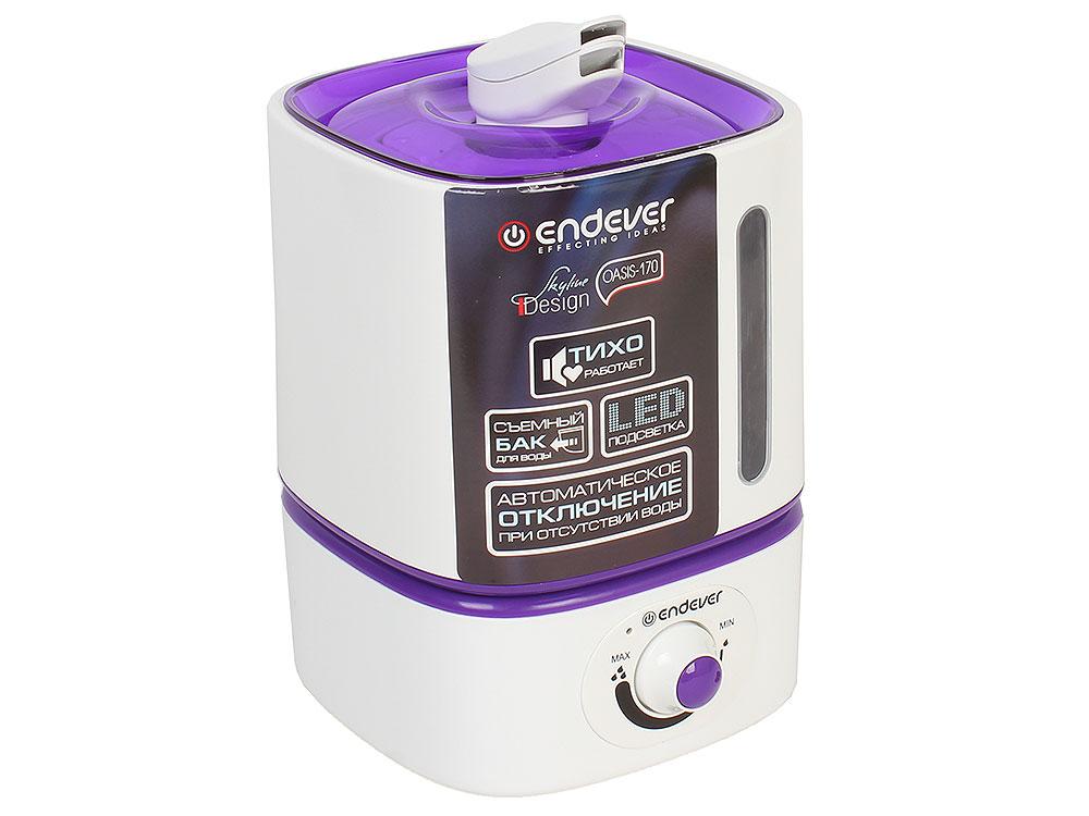 Увлажнитель воздуха Endever Oasis 170, белый-фиолетый