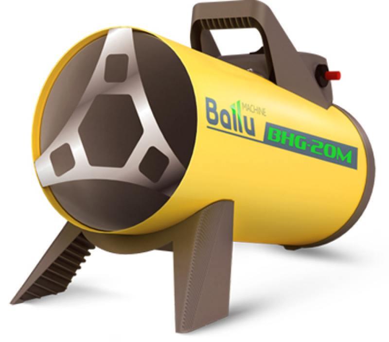Тепловая пушка BALLU BHG-20M 17000 Вт желтый