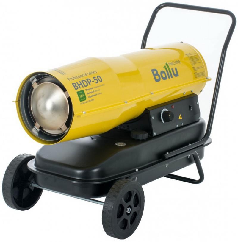Тепловая пушка BALLU BHDP-50 50000 Вт желтый