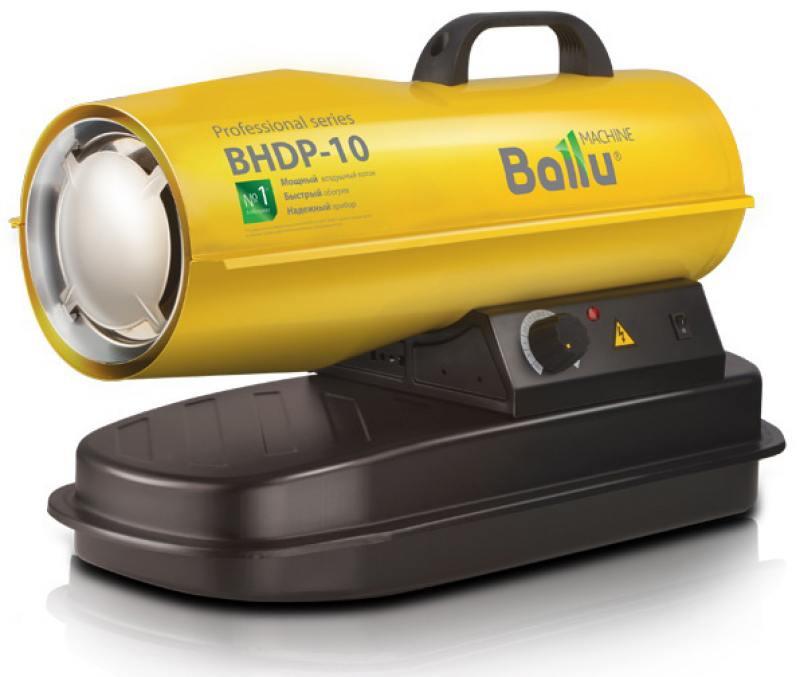 Тепловая пушка BALLU BHDP-10 10000 Вт желтый