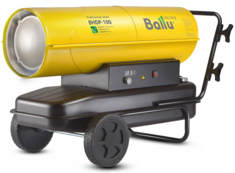 Тепловая пушка BALLU BHDP-100 100000 Вт желтый