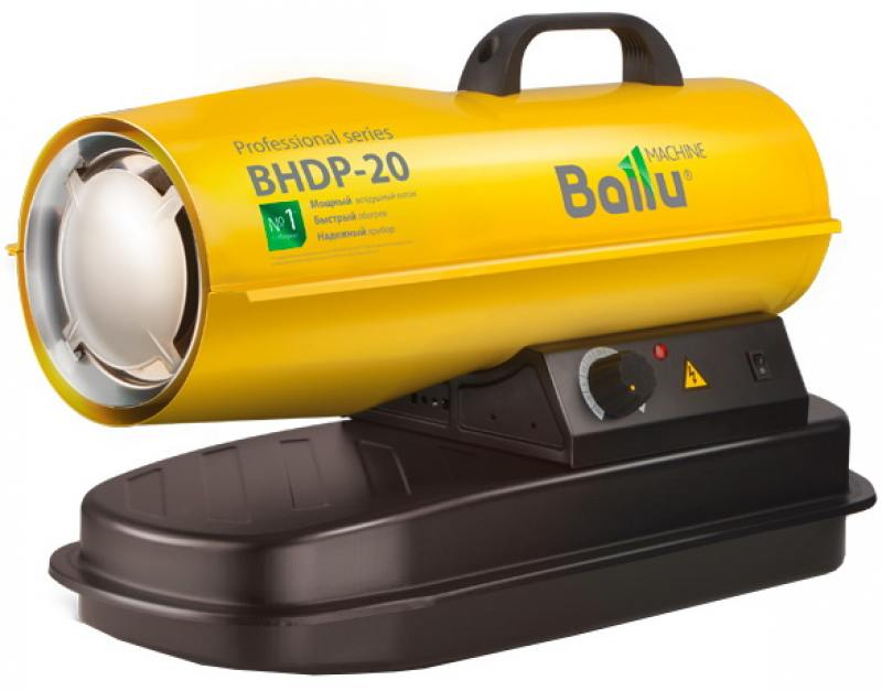 Тепловая пушка BALLU BHDP-20 20000 Вт желтый