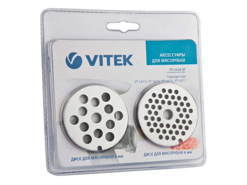 Набор насадок Vitek VT-1626(ST)
