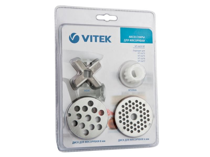 Набор насадок Vitek VT-1623(ST)