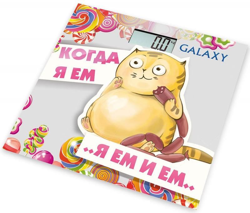 Весы напольные GALAXY GL 4830 рисунок цена