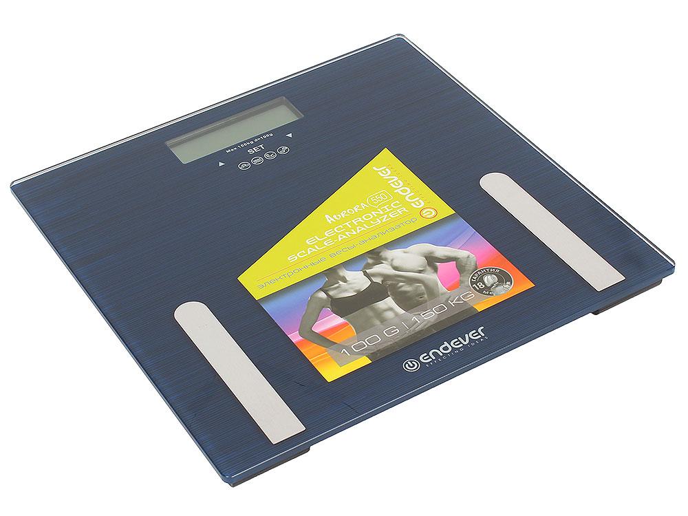 цена на Электронные напольные весы с анализатором жира Endever Aurora-550, синий, закаленное стекло, макс вес 150 кг, LCD подсветка
