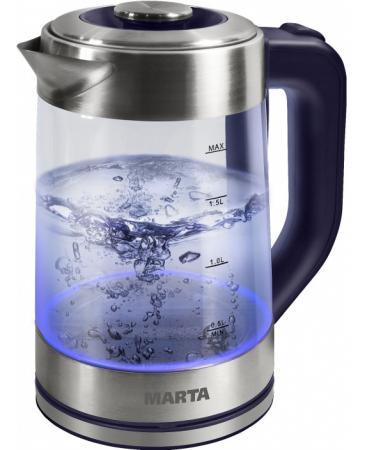 Чайник Marta MT-1086 2200 Вт серебристый синий 2 л металл/стекло