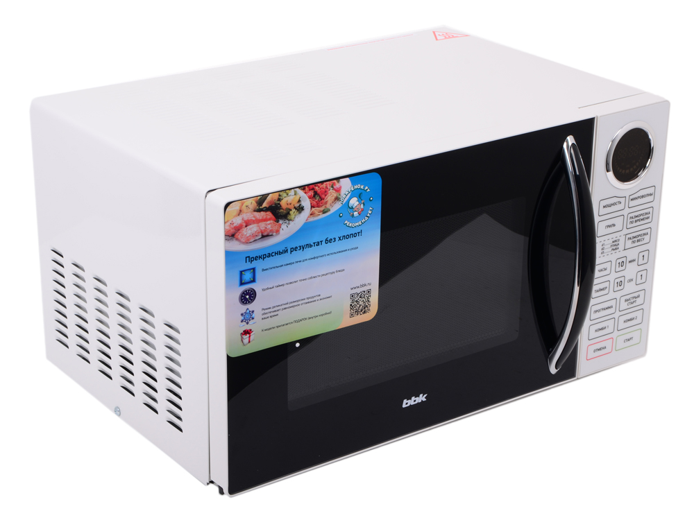Микроволновая печь BBK 23MWG-930S/BW микроволновая печь свч bbk 23 mwg 930 s bw чёрный белый