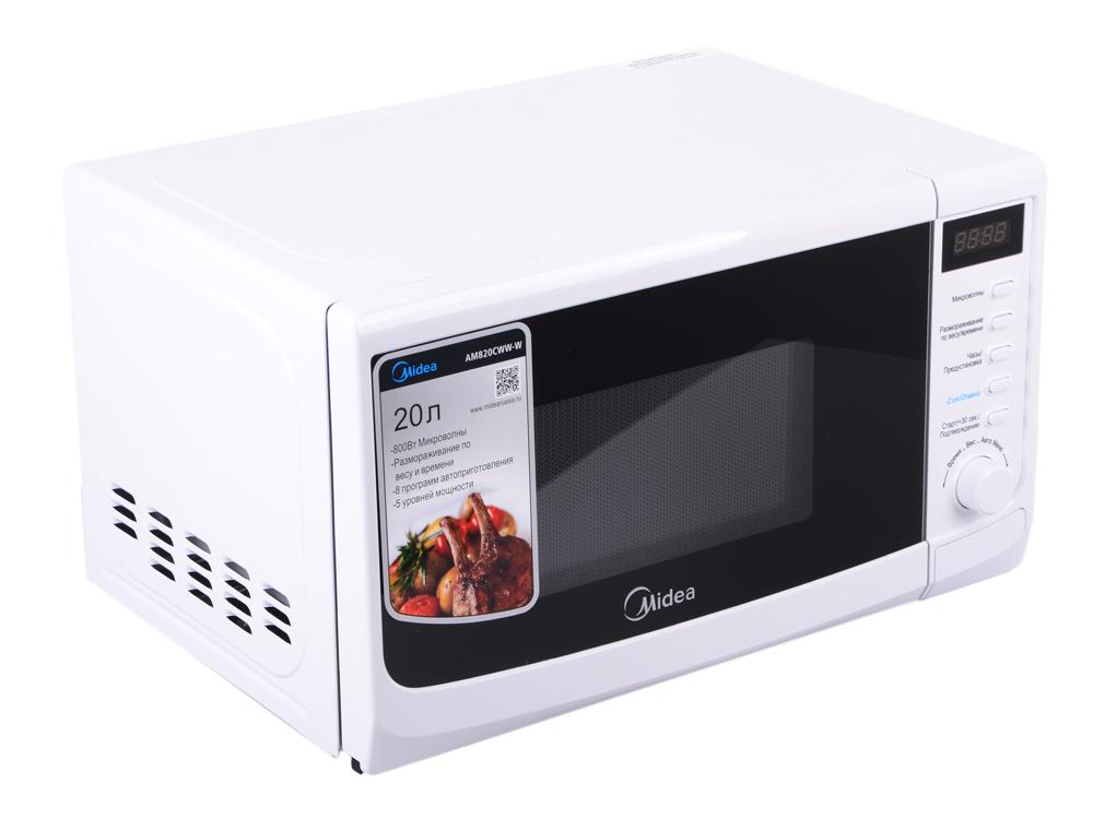 Микроволновая печь MIDEA AM820CWW-W встраиваемая микроволновая печь свч midea ag 820 bju ss