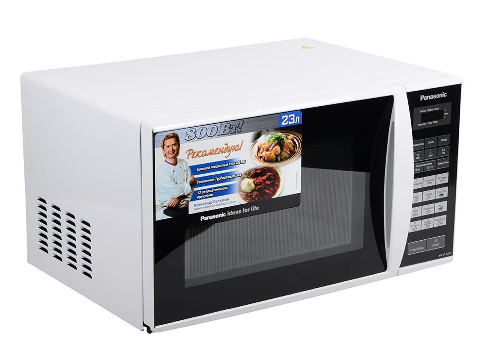 Микроволновая печь Panasonic NN-GT352WZTE 800 Вт белый микроволновая печь panasonic nn gd382szpe