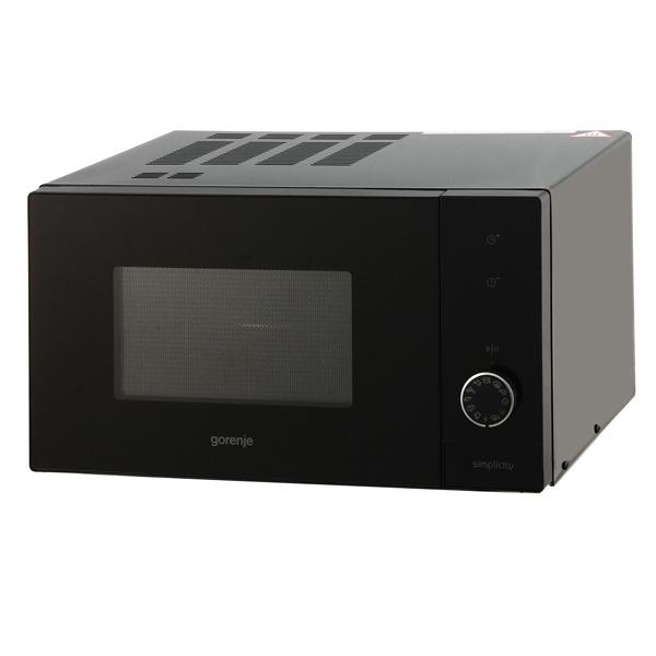 все цены на Микроволновая печь Gorenje MO6240SY2B 23л 900Вт гриль черный онлайн