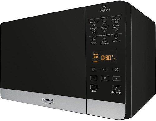 Микроволновая печь Ariston MWHA 27321 B 800 Вт чёрный микроволновая печь hotpoint ariston mwha 27343 b