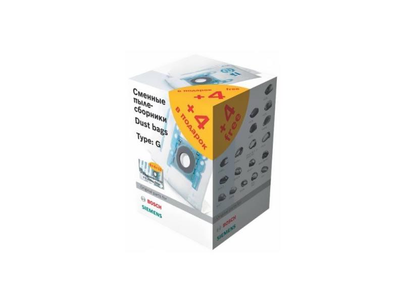 Пылесборник Bosch BBZ123FGI одноразовый синтетика 12шт + 3 микрофильтра