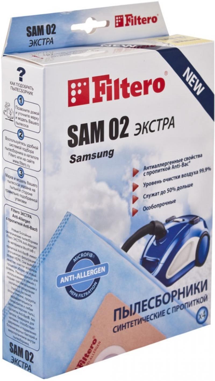 Пылесборник Filtero SAM 02 4 Экстра пылесборник для сухой уборки filtero sam 01 4 comfort