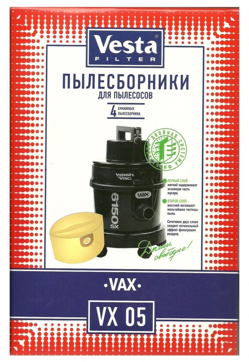 где купить Комплект пылесборников Vesta VX 05 4шт по лучшей цене
