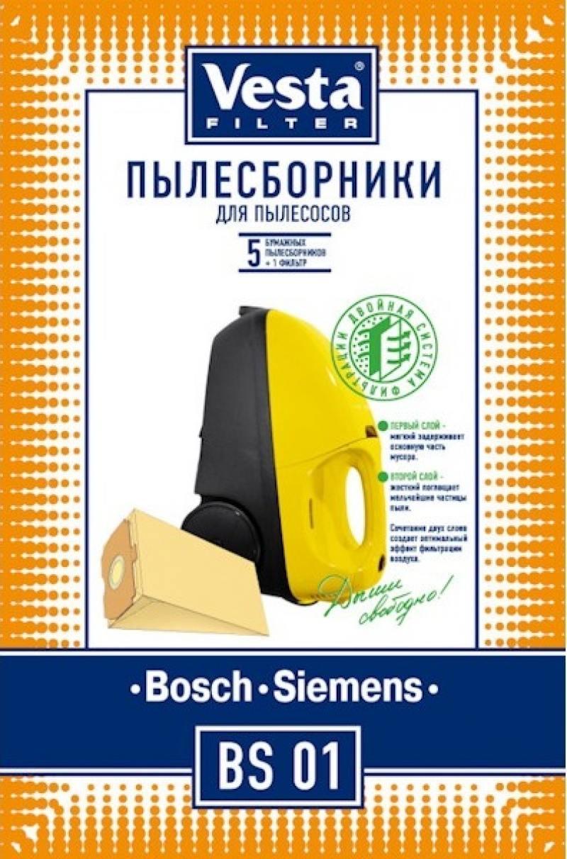 Комплект пылесборников Vesta BS 01 5шт