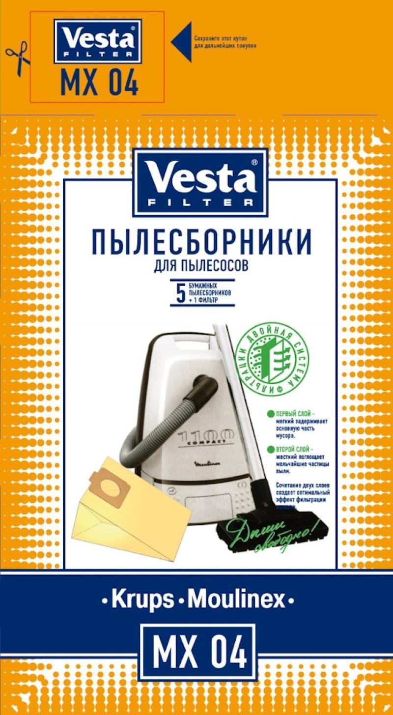 Комплект пылесборников Vesta MX 04 5шт + фильтр vesta filter ts 06 комплект пылесборников 4 шт фильтр
