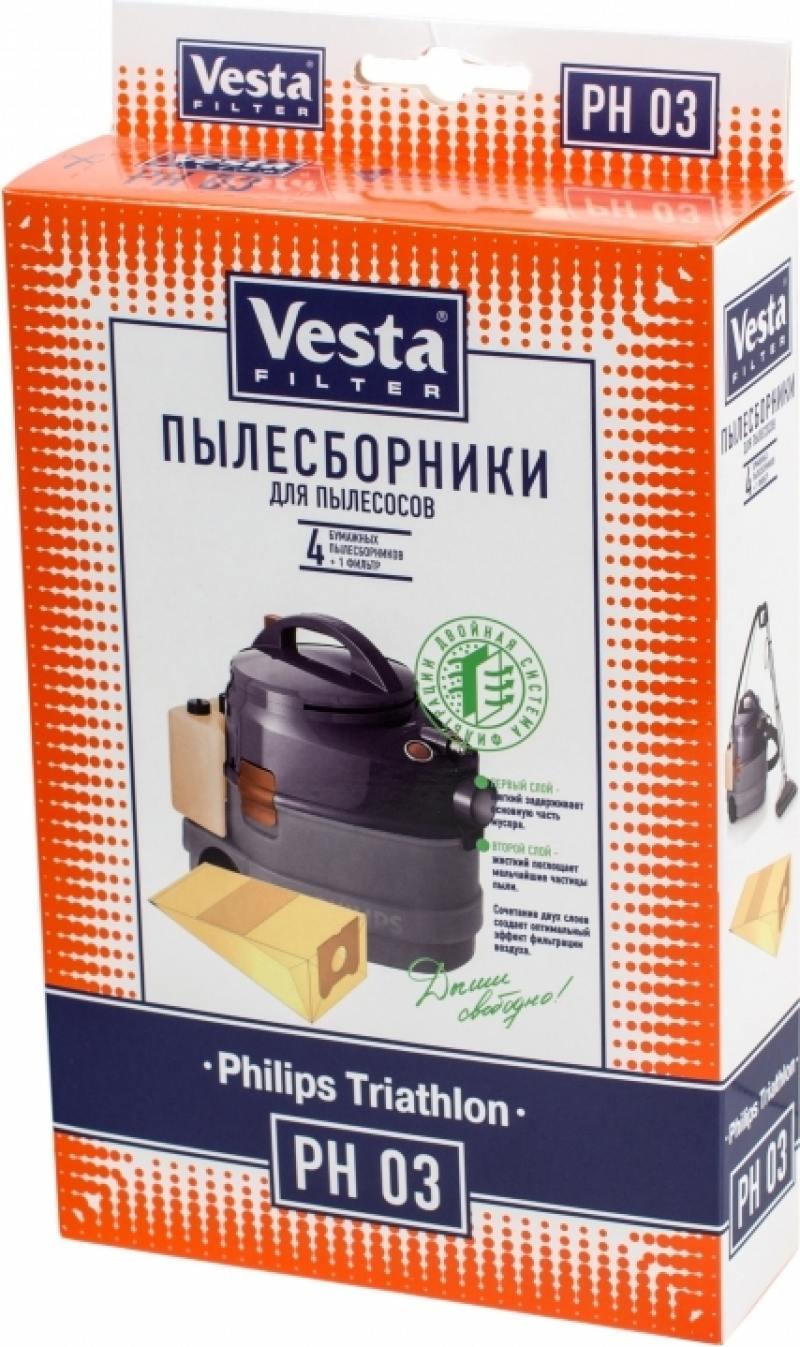 Комплект пылесборников Vesta PH 03 4шт + фильтр vesta filter ts 06 комплект пылесборников 4 шт фильтр