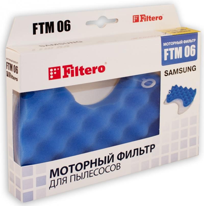 Предмоторный фильтр Filtero FTM 06 filtero ftm 04