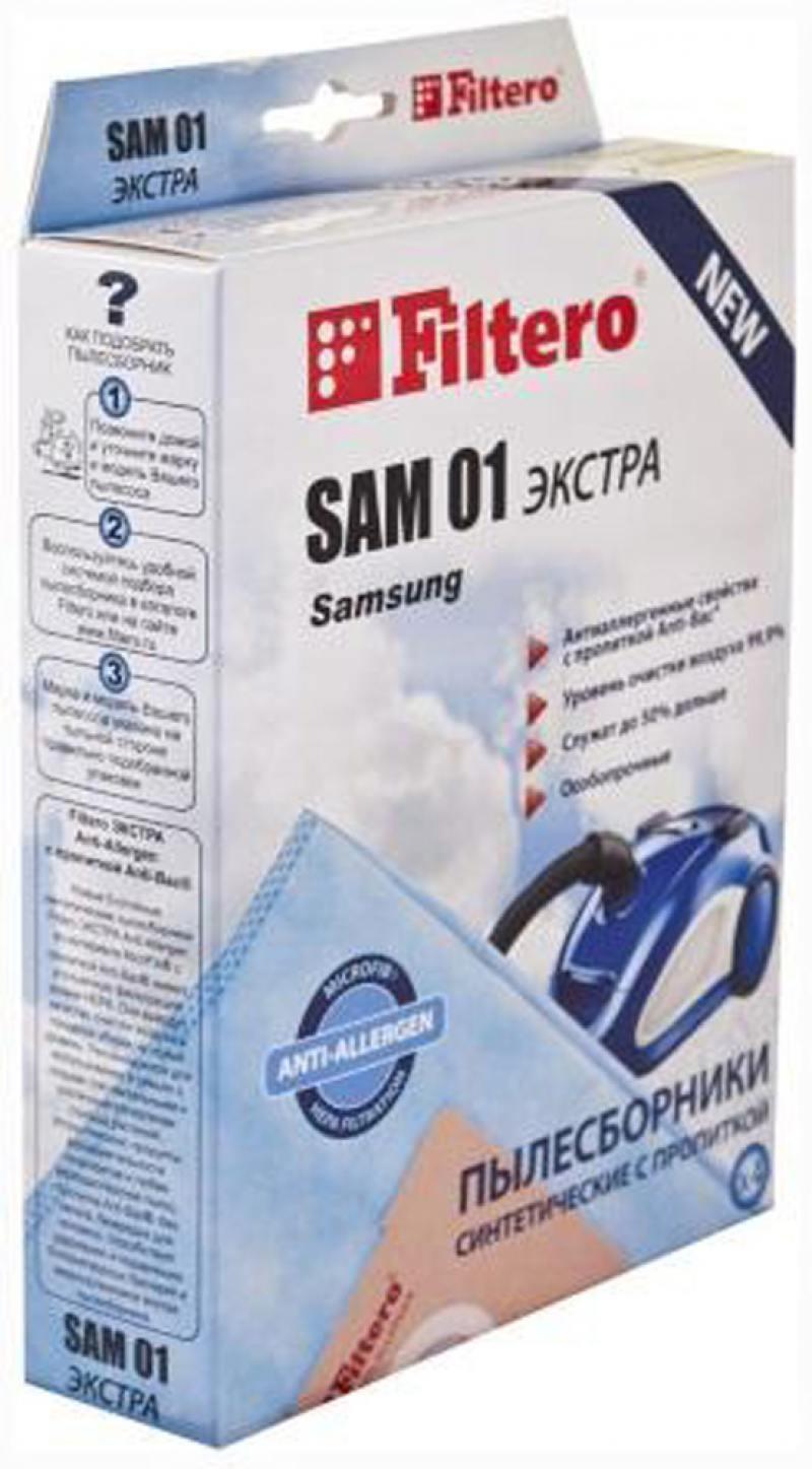Пылесборник Filtero SAM 01 Экстра пятислойные 4 шт стоимость