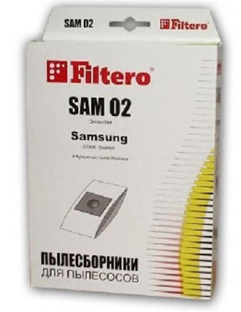 Пылесборник Filtero SAM 02 Эконом 4 шт стоимость
