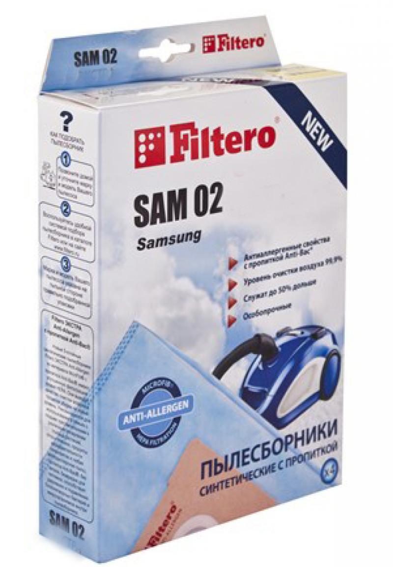 Пылесборник Filtero SAM 02 Comfort 4 шт стоимость