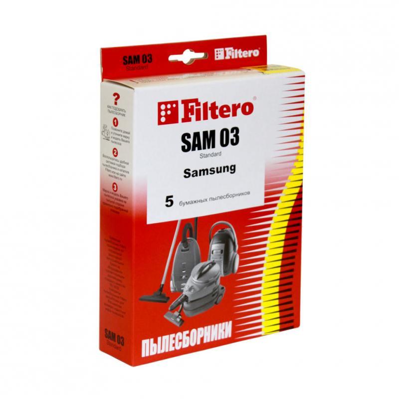 Пылесборник Filtero SAM 03 Standard 5 шт filtero lge 03 standard пылесборник 5 шт
