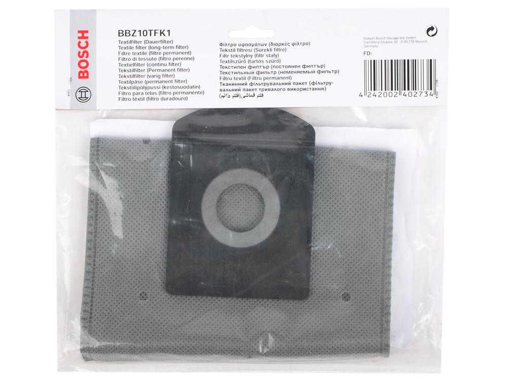 Фильтр для пылесосов Bosch BBZ10TFK1 аксессуар для пылесосов bosch bbz 10 tfp