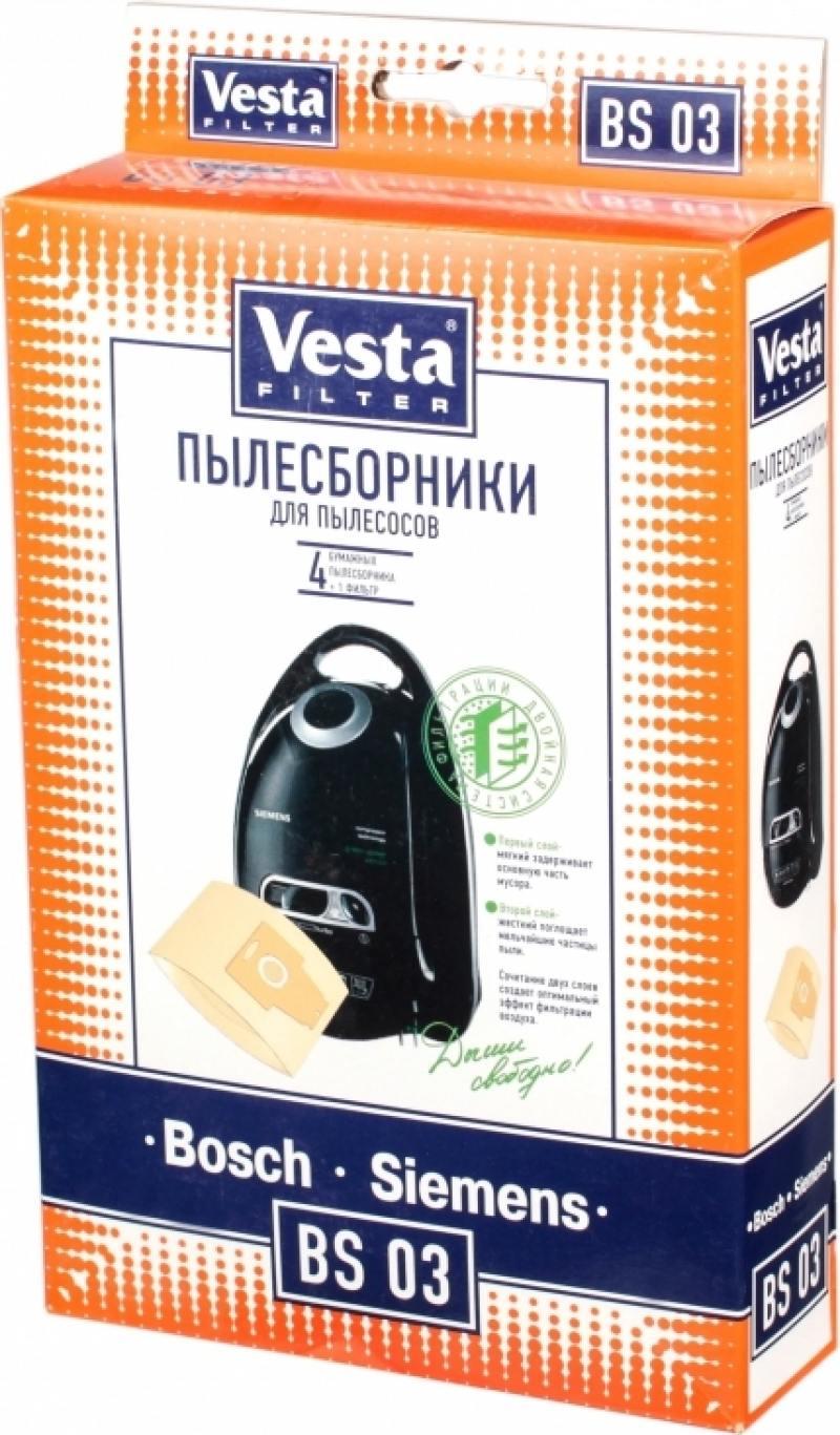 Комплект пылесборников Vesta BS 03 4шт vesta filter bs 04 комплект пылесборников 5 шт